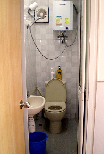 English: Hong Kong combination shower and bathroom