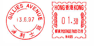 Hong Kong stamp type F11.jpg