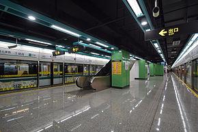Hongxin Road Station.jpg