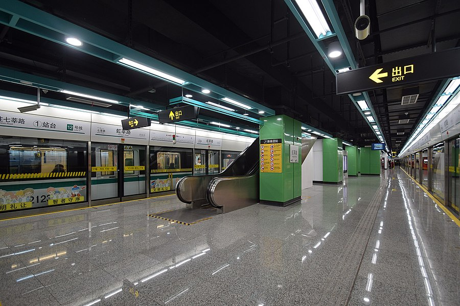 Hongxin Road station