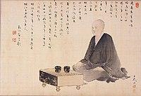 Honinbo Shusaku.jpg
