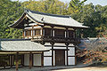 Horyuji-L0344.jpg