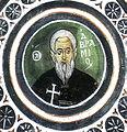 Hosios Loukas Crypt (south west groin-vault) - Avramios.jpg