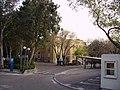 Hospital Carlos III - panoramio - Ricardo Ricote Rodrí….jpg