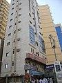 Hotel Wadi.e.Ibrahim - panoramio.jpg