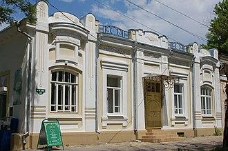 Konstantin Savitsky - House of Savitsky in Taganrog. © TaganrogCity.Com