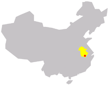 Huangshan in China.png