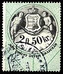 Hungary 1876 document revenue 2.50ft.jpg