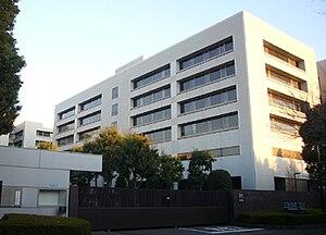 IBM Yamato Facility - Image: IBM Yamato Facility 1