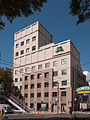 IIto-Hospital-Jingumae.jpg