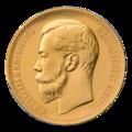 INC-с104-a 37 рублей 50 копеек — 100 франков 1902 г. (аверс).png