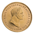 INC-1752-a Пятьдесят злотых 1829 г. (аверс).png
