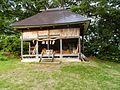 Ichiyama, Iiyama, Nagano Prefecture 389-2602, Japan - panoramio (11).jpg