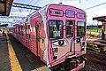 Iga Railway 202 Idamichi Station 2020-09-27 (50450635931).jpg