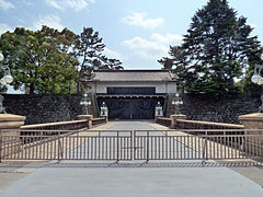 Imperial Palace (9409520526).jpg