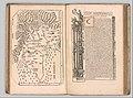 In Claudii Ptolemaei Geographiacae Enarrationis Libri octo. MET DP327806.jpg