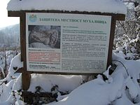 "Information Board of ""Muhalnitza"".JPG"