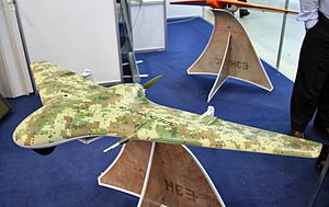 Integrated Safety and Security Exhibition 2011 (363-38).jpg