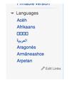 InterlanguageLinks-Sidebar-Vector.png