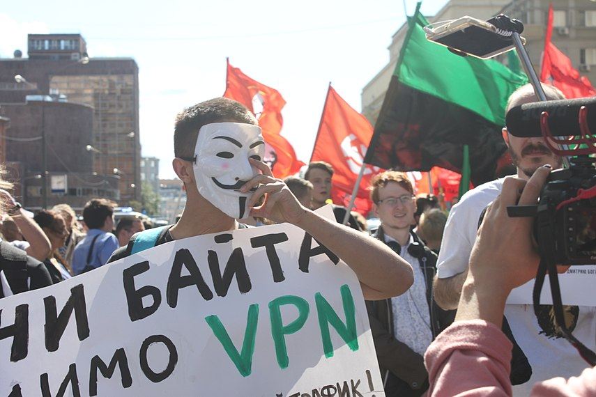 Internet freedom rally in Moscow (2017-07-23) 175.jpg