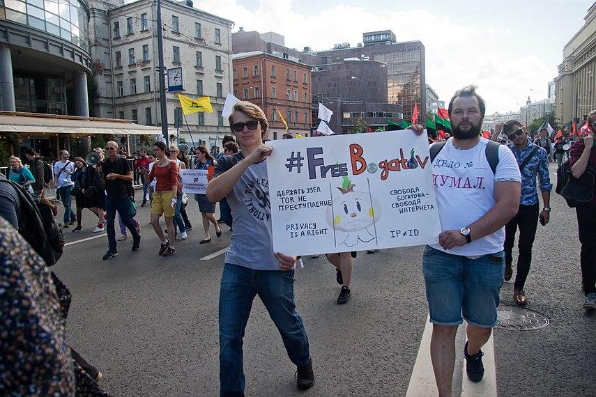 Internet freedom rally in Moscow (2017-07-23) by Dmitry Rozhkov 29.jpg