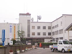 Inuyama City Hall