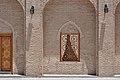 Iran 2016 (29149606886).jpg