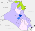 Iraq Political Map 2015 (Arabic).png