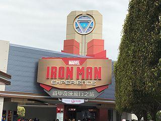 Iron Man Experience attraction at Hong Kong Disneyland
