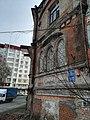 Iskryns'kyi Ln in Kharkiv (3).jpg