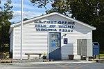 Isle of Wight post office 23397.jpg