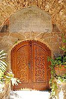 Israel-04694 - Mahmadiyya Mosque Door (33508249662).jpg