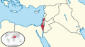 Israel in its region (de-facto and Palestinian territory hatched).svg