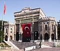 Istanbul universitesi - panoramio.jpg