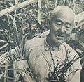 Iwata Yukichi 1949.jpg