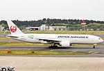 JA707J (10214722196).jpg