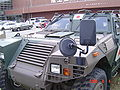 JGSDF LAV front at PI center.jpg