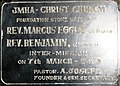 JMHA - CHRIST CHURCH, Chettipatti, Salem - panoramio (3).jpg