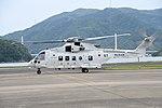 JMSDF MCH-101(8657) taxiing at Maizuru Air Station May 18, 2019 12.jpg