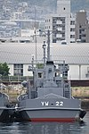 JMSDF YW-22 behind view at Kure Naval Base May 6, 2018.jpg