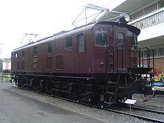 ED161、準鉄道記念物指定 9/25
