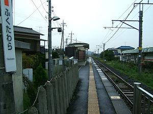 Fukutawara Station - The platform of Fukutuwara Station in October 2008