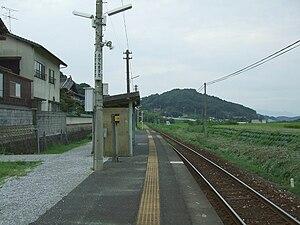 Buzen-Masuda Station - Platform