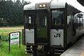JR Kamaishi line @Shin-Hanamaki (2954200520).jpg