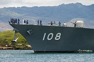 JS Akebono departs Pearl Harbor to participate in RIMPAC 2010, -6 Jul. 2010 a.jpg