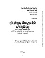 JUA0673968.pdf