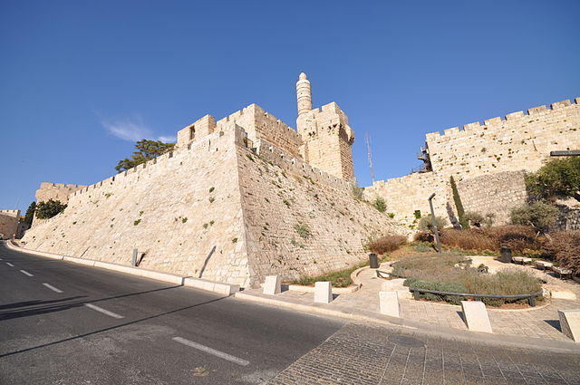 File:Jaffa Gate and th...