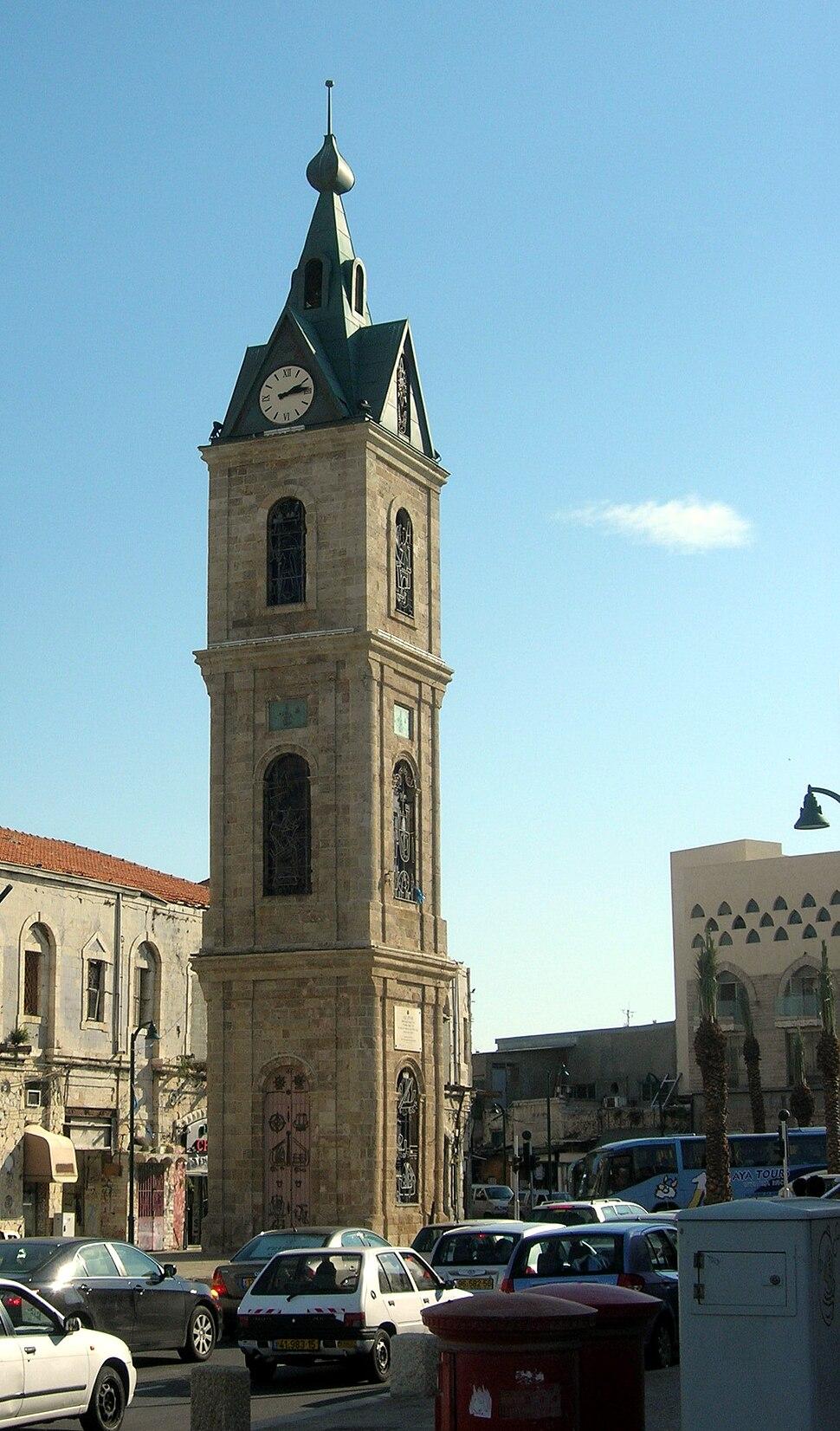 Jaffa Tour horloge