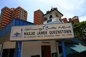 Halal Restaurants Queensway London