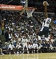 James Harden dunk vs Dominican Republic 2012 120712-F-AQ406-467 (cropped).jpg